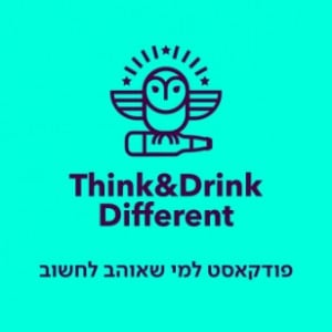 Think&Drink Different פודקאסט