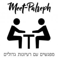 Meet-Palseph פודקאסט