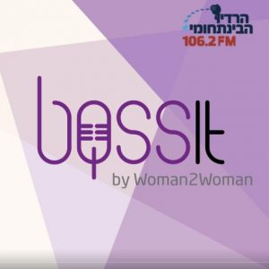 Bossit - בוסית
