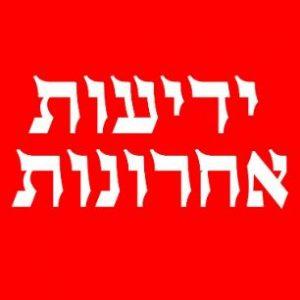 שלמה ארצי - הטור השבועי
