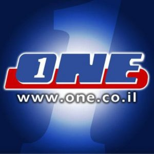 ONE.co.il - מספר 1 בספורט