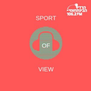 Sport Of View