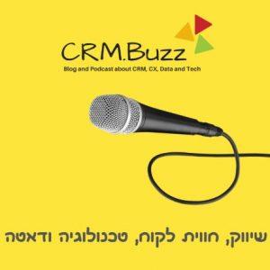CRM Buzz פודקאסט