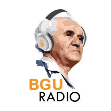 BGU radio פודקאסט אוניברסיטת בן גוריון