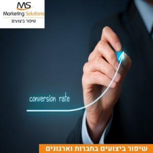 marketing solutions פודקאסט