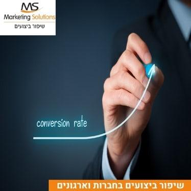 marketing solutions פודקאסט
