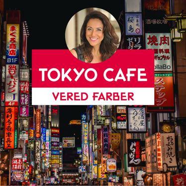טוקיו קפה ורד פרבר פודקאסט